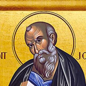 St. John the Theologian and the Logos (Development of Logos Part 9)