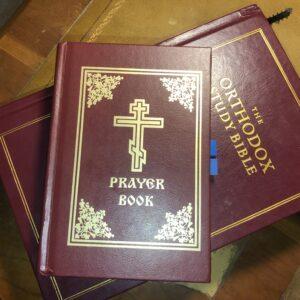 Beautiful Prayers by St. Basil the Great